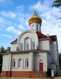 Храм Веры, Надежды, Любови и Софии