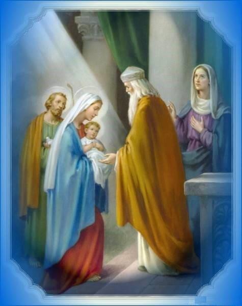 15 февраля. Сретение Господа Бога и Спаса нашего Иисуса Христа