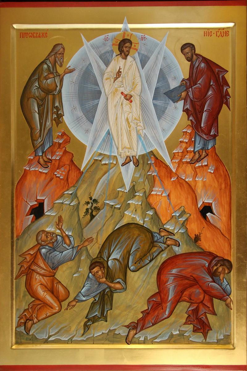 19 августа. Преображение Господа Бога и Спаса нашего Иисуса Христа